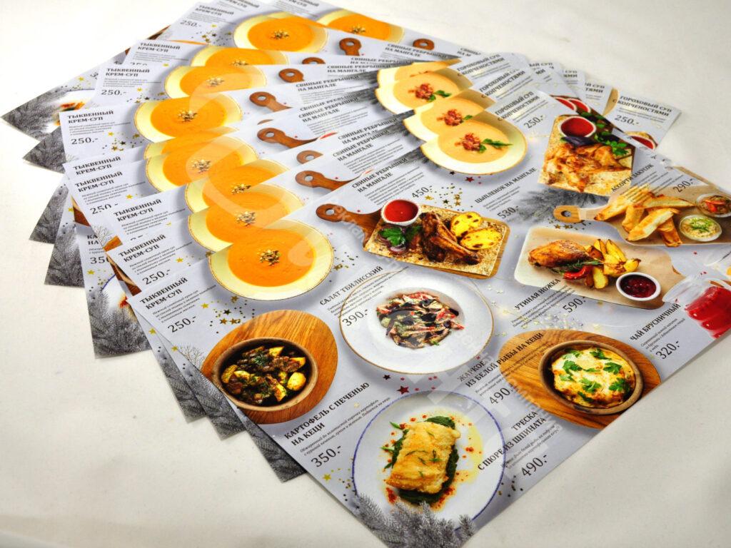 Особые плюсы печати меню для ресторана