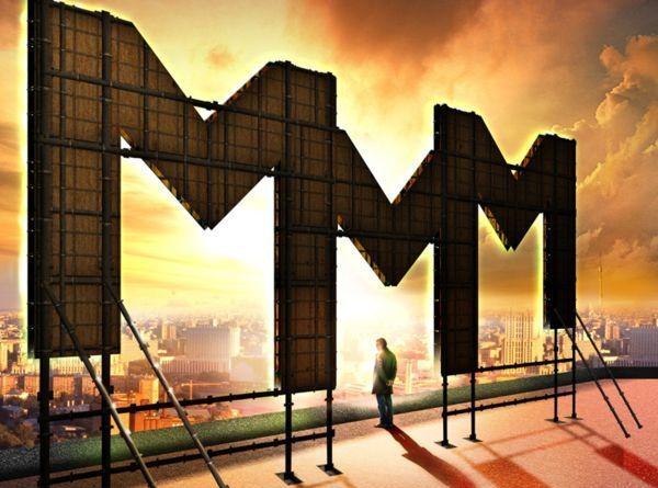 Является ли Бинар финансовой пирамидой