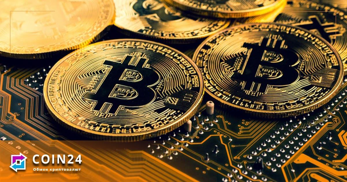 Где и как купить Bitcoin за наличные в Украине?